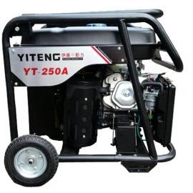 YT250A