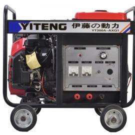 伊藤300A发电焊机焊条7.0价格
