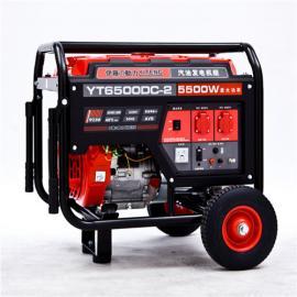EM390动力5KW汽油发电机YT6500DC-2