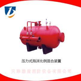 压力式泡沫比例混合装置_渤盾3C压力式泡沫比例混合装置