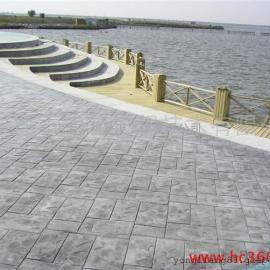 蚌埠火车站压模地坪|固镇水泥压花路面|蚌山仿石压印混凝土