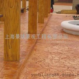 衢州艺术压模地坪|开化混凝土压花路面|衢江园林景观仿石地坪