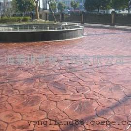温州仿木工艺木纹地坪 永嘉水泥压花地坪价格 平阳压模混凝土