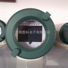 溴素储罐液位计的选择--外贴式超声波液位计