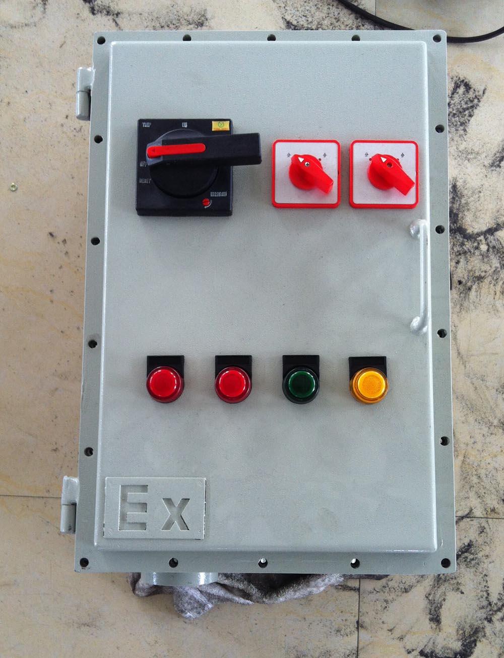 防爆动力(照明)配电箱25A