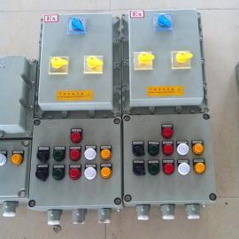 IP54防爆照明配电箱|16A防爆照明配电箱