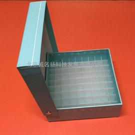 纸质翻盖冻存盒塑料格挡