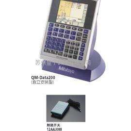 数据处理器QM-DATA200