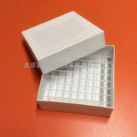 纸质扣盖冻存盒