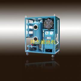 ZJC3KY-T型透平油真空滤油机