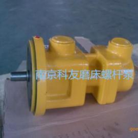上海H3LB-25外圆磨润滑油泵