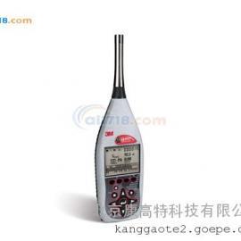 美国QUEST实时频谱及噪声分析仪SOUNDPRO DL-1