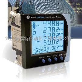 EPM5500P多功能电能表-EPM5500P