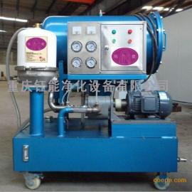 YNLX系列汽轮机油离心式滤油机 透平油离心式净油机