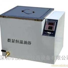 广东数显恒温油浴锅生产商