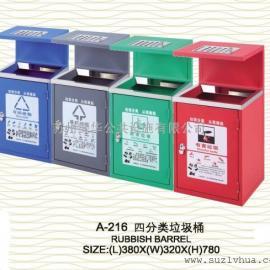 北京四样式废物桶果皮箱