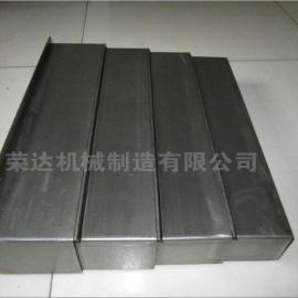 机床导轨 铣床 加工中心 不锈钢机床导轨护板组合机床护板