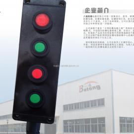 三绿一红防爆防腐主令控制器