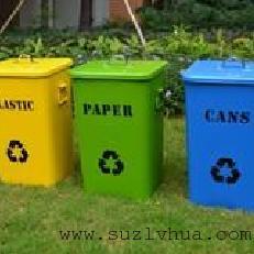 昆山巴城三分类垃圾桶果皮箱