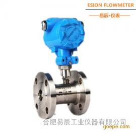卡箍式涡轮流量计  锅炉蒸汽管道流量计
