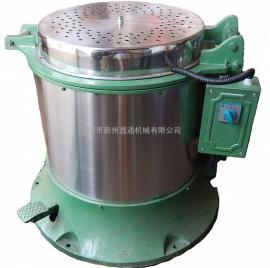 广州不锈钢甩干机,脱水脱油机,工业甩油机,70A型脱油机