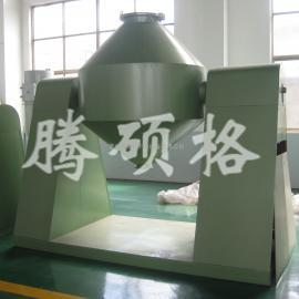 不锈钢双螺旋锥形混合机、常州腾硕格制造高端的双锥混合设备