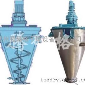 塑料颗粒混合机、双螺旋锥形混合设备-常州腾硕格制造加工