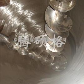 饲料混合机、常州腾硕格供应欢迎来电定制双螺旋锥形混合设备