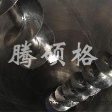 全日粮饲料混合机、常州腾硕格供应专用的双螺旋锥形混合设备