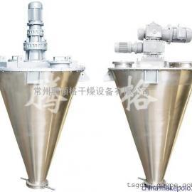 双轴饲料混合机、常州腾硕格专业制造双螺旋锥形混合设备