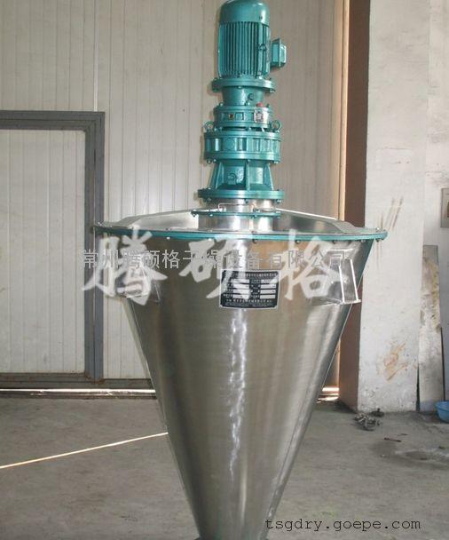 双轴混合搅拌机、常州腾硕格专业从事双螺旋混合设备开发生产