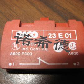 BFI火焰扫描仪