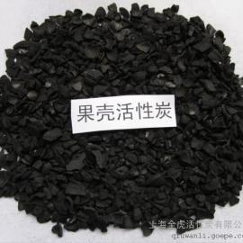 上海全虎家用净水活性炭-椰壳、果壳、麦饭石等商用活性炭批发