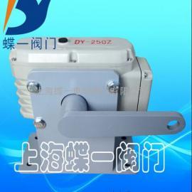 DY-250Z调节型电动执行器,带底座电动执行器