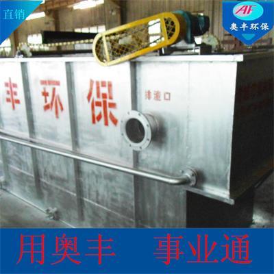 首页 供应产品 污水处理设备 固液分离设备 气浮 >> 气浮机结构图
