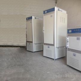 小型HWS-100低温经济型培养箱恒温恒湿箱光照培养箱厂家