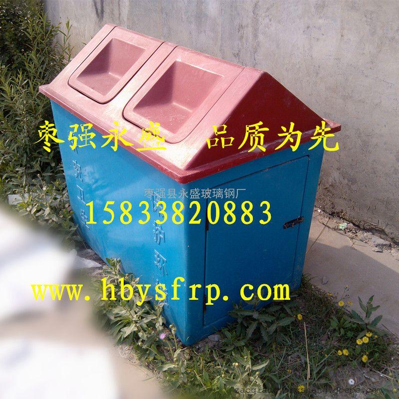 环保垃圾桶外观与周围形成一道亮丽的风景