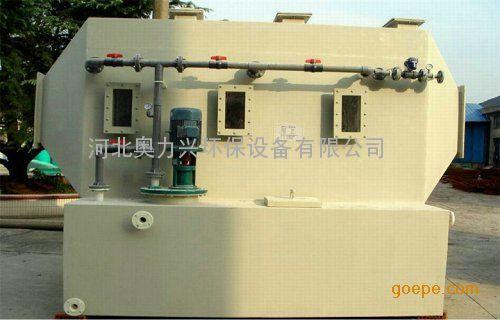 卧式酸雾处理塔-无泵净化塔