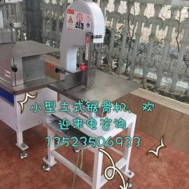 河南郑州锯骨机,小型立式锯骨机,大功率小锯骨机锯条