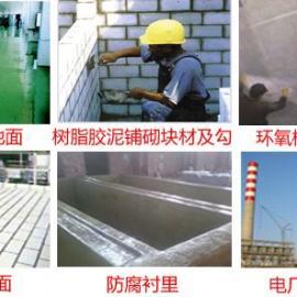 玻璃钢防腐施工简介