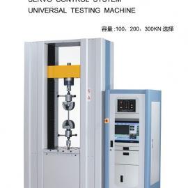 【生产厂家】重庆 贵州 四川微机控制拉力试验机 塑料拉力机