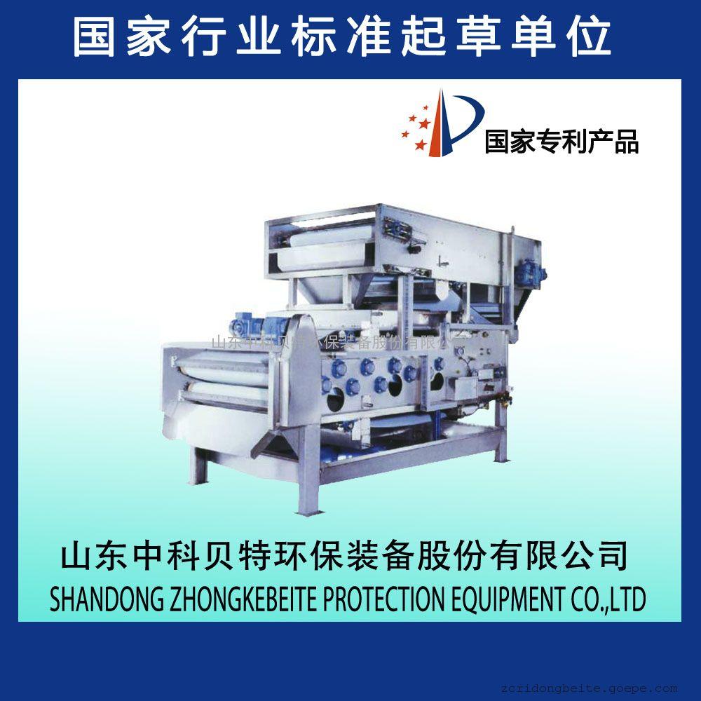 污泥脱水设备固液分离设备污泥浓缩处理一体机污泥脱水机