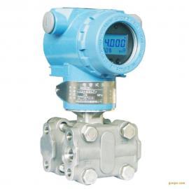 江苏智能电容式压力变送器的选型和价格
