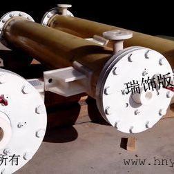 耐温耐酸氟塑料换热器(热交换器)