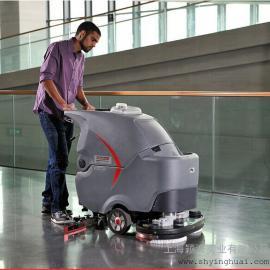 上海高美 双刷式自走洗地机 商场超市专用洗地吸干机