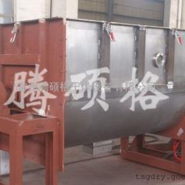 卧式螺带混合机、高效卧式螺带混合设备―常州腾硕格生产