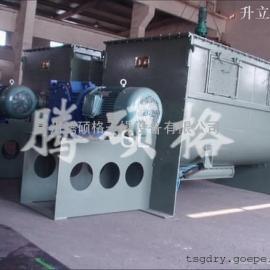 卧式系列混合机、专业卧式螺带混合设备首选常州腾硕格