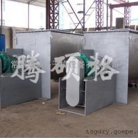 卧式混合机、节能环保卧式螺带混合设备—常州腾硕格生产