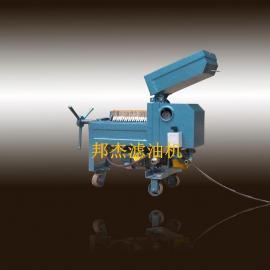 LY-200板式滤油机