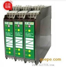 SC-VA2-A5-DD-AD原装正品隔离器